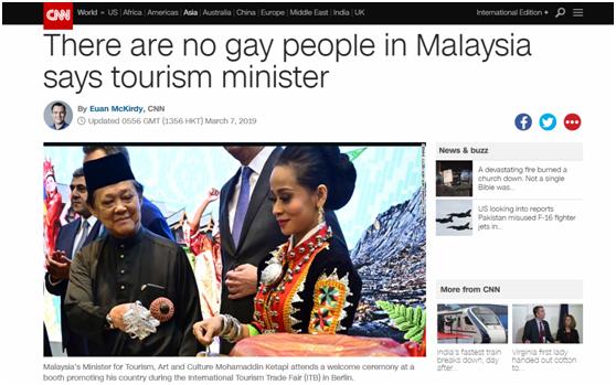 湖南同志——潇湘情缘——湖南同志聊天室——湖南同志第一交流平台:马来西亚没有同性恋?大马旅游部长紧急回应